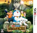 Doraemon: The New Nobita's Great Demon ~Peko and the Exploration Party of 5~ (video game)