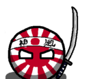 Empire of Japanball