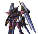 EM-CBX005 Victoria