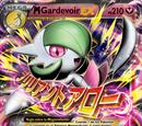 MGardevoir-EX (Duelos Primigenios TCG)
