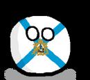 Arkhangelskball