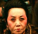 Panna Ching
