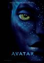 Caratula de Avatar.png