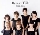 Berryz Koubou 2004-2015