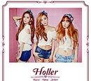 Holler (TaeTiSeo mini-album)