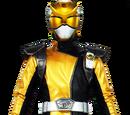 Ranger Dorado