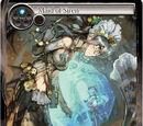 Maid of Siren