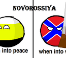 Novorossiyaball