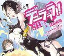 Durarara!! SH Volumen 3