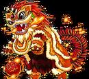 No.344 Dancing Lion
