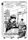 Chapter 147 cover.png