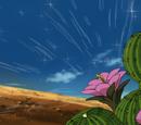 Кактусовое Гендзюцу