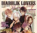 Diabolik Lovers Perfect Guide More, Deep