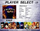 Kage-Maru Bio Virtua Fighter 2.jpg