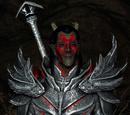 Дремора (Skyrim)