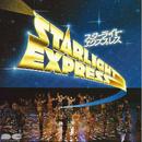 1987 Japan LP.png