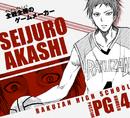 Akashi profilo.png