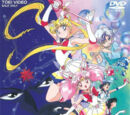 Sailor Moon Filme
