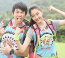 Zhong Hanliang & Jackie