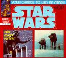 July 1982 Volume Debut