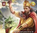 Marduk (Sumeria)
