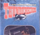 Thunderbirds (Carlton VHS) Volume 11