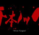 Million Fungoes