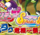 Futari wa Pretty Cure Splash Star: Tick-Tock Crisis Hanging by a Thin Thread!