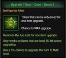 Upgrade Token