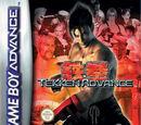 Tekken Advance/Galerie d'images