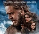 Superdadsuper/Noah Movie- Biblical Analysis