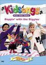 Kidsongs18 dvd.jpg