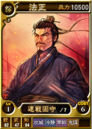 Fa Zheng (ROTK12TB).jpg