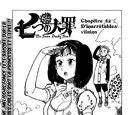 Chapitre 62