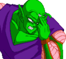Piccolo/CHOUJIN's version
