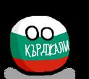 Kardzhaliball