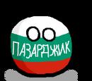 Pazardzhikball