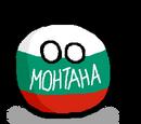 Oblastballs of Bulgariaball