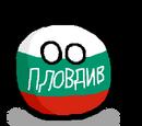 Plovdivball