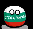 Stara Zagoraball