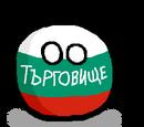 Targovishteball