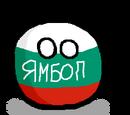 Yambolball