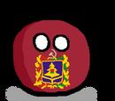 Bryanskball