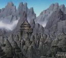 Selo Kamena