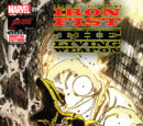 Iron Fist: The Living Weapon Vol 1 11