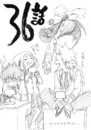 Chapter 36 Sketch.png