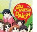 Azumanga Daioh : The Very Short Movie