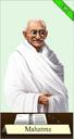 VP R04-Mahatma-fullsize.png