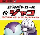 Jaco el Patruller Galàctic