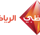 Abu Dhabi Al Riyadiya
